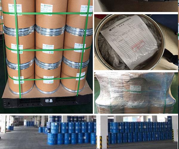 Cuprous oxide's package Yosoar