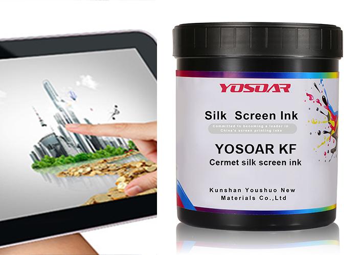 Silk screen ink (37)