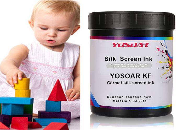 Silk screen ink (49)